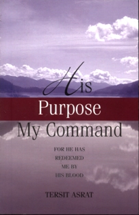 His Purpose, My Command